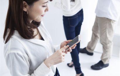 Startup et SMS pro: un bon départ pour le lancement de l'activité